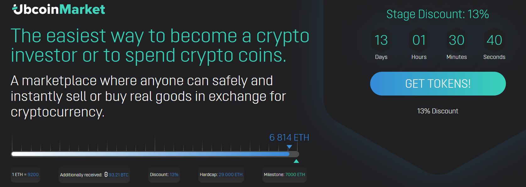 Ubcoin Digital Exchange Photo