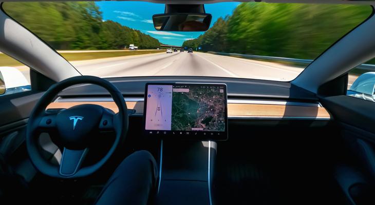 The State of the Tesla Autopilot Probe